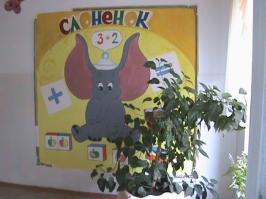 Наш детский садик_8